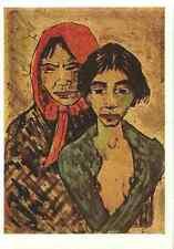 Otto Mueller - Zwei Zigeunerinnen