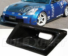 FITS FOR NISSAN 350Z Z33 03-07 CARBON FIBER AIR VENT INTAKE DUCT LEFT SIDE