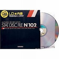 New NAGAOKA NO-102 ANTI STATIC PLASTIC INNER SLEEVES for LP 12 inch 50Pack Japan