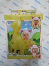 Pleasant Goat and Big Big Wolf Animal Series Beauty & Giraffe Figure Set Bandai