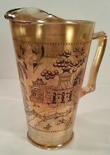 Jeannette Glass WILLOW Marigold Carnival Glass Pitcher RARE
