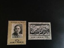 cn 50 PR China  stamp1961 C90 50 anni Revolution 1911 MNH SC#590