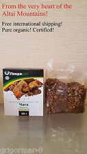 Chaga mushroom from the Altai Mountains, 50gr, 1.8 oz.