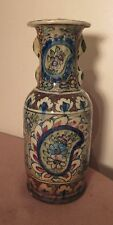 antique 18th century 1700's handmade Persian pottery majolica hand painted vase