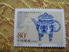 Chinese stamp - white and blue porcelain pot