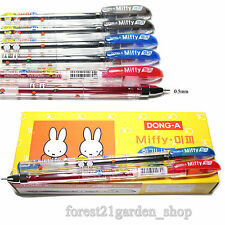 x6 Dong-A Miffy 0.5mm Gel ink Scented Rollerball pen - Mixed Color(Bk2+Bl2+RD2)