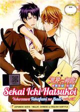 Sekaiichi Hatsukoi DVD Movie: Yokozawa Takafumi no Baa - Anime  - US Ship-FAST