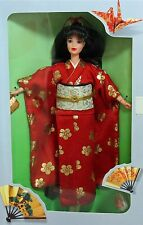 New! 1995 Barbie Happy New Year Japanese OSHOGATSU Japan doll 1st Limited Ed.