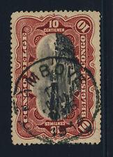 "BELGIAN CONGO BELGE 1914 - COB55 CAD ROND ""KAMBOVE"" - TB"