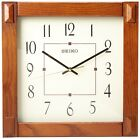 Seiko Wall Clock With Dark Brown Case