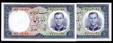51-IRAN, 10 Rials. Bank Notes. P68. 1337.  Pair of consecutive serial #s. UNC.