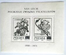 POLAND-STAMPS MNH Fi2148,50 SC2017,19 Mi2296,98 - Day of stamp - 1974, clean