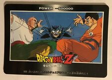 Dragon Ball Z PP Card 908