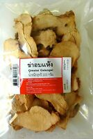 SUN DRIED GREATER GALANGAL ROOT SLICE 200g PACK THAI CUISINE FREE INT POST
