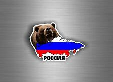 Sticker ussr cccp sssr urss russia car flag decal emblem russian bear map