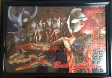 "Ultraman Mebius 300 pcs Finished Puzzle with frame 16.5"" X 12"""