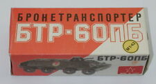 Russian Collector Series 6TP-60N6 -1:43 SCALE