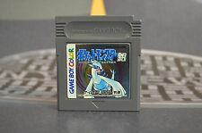 POCKET MONSTERS SILVER POKÉMON GAME BOY COLOUR JAP JP JPN GBC GAMEBOY