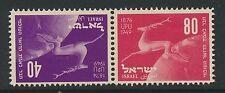Israel 1949 UPU tete-beche pair SG 28a MM