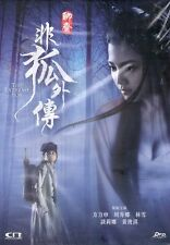 The Extreme Fox DVD Alex Fong Chrissie Chau NEW R3 English Subtitles