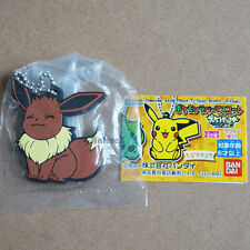 Official Pokemon XY&Z rubber mascot keychain - Eevee Pocket Monster by BANDAI