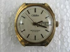 Rare Soviet Russian Mechanical Automatic Watch Slava Cali 2627 Made in USSR