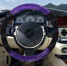Purple Black Comfy Soft Grip Fabric Car Steering Wheel Cover