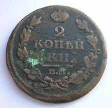 RUSSIA RUSSIAN EMPIRE 2 KOPEK / KOPECKS 1812 COPPER COIN Circulated