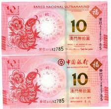 Macau Year of the Snake Commemorative  Note pair ALL SAME NUMBER UNC