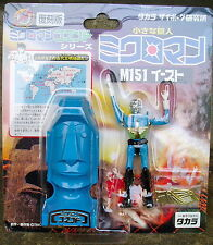 TAKARA MICROMAN  M 151 EAST 1999  COMMANDO SERIES MINT CYBORG