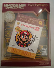 Famicom Mini-Super Mario Bros 2 para Nintendo Game Boy Advance NTSC-J []