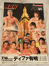 OFFICIAL RING OF HONOR IN JAPAN PROGRAM JULY 16, 2007 Kenta Briscoes McGuinness