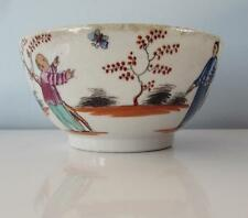 "Rare Antique 18thC New Hall Slop Bowl - Pattern N421 - ""The Butterfly"""