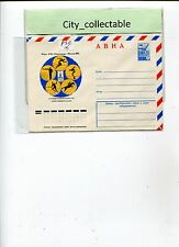 PS15 # MINT P/STATIONERY ENVELOPE CCCP RUSSIA * SPORT - OLYMPIC GAMES