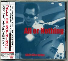 Shoji / The Badge - All Or Nothing CD Shakes Firestarter Fakes Japan Punk Garage