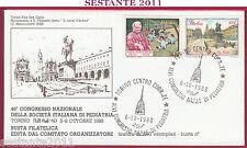 ITALIA FDC 46 ° CONGRESSO NAZIONALE PEDIATRIA MONTESSORI 1988 TORINO Z379