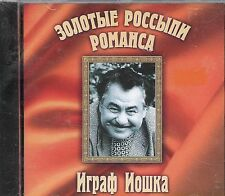 IGRAF IOSHKA - Golden Collection Russian Romances CD