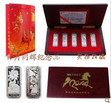 2014 Horse Year Silver Plated Bar 20g x 5pcs 马年银条 马到成功 20gram*5枚装 福禄寿喜财