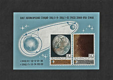 """USSR/RUSSIE. Timbre neuf. Stamp as NEW. Cosmos """"Zond-6""""/""""Zond-7"""" 1969. 50k."""