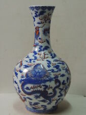 Rare Chinese famille rose porcelain Vase with dragon