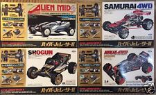 MARUI MINI 4WD SAMURAI+NINJA+HIROBO Alien Mid4+SHOGUN SET JAPAN MADE NOT TAMIYA