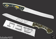 NEW STERLING SILVER  925 CHALLAH KODESH BREAD KNIFE SHABBAT SHABBOS JUDAICA