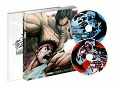 Used PS3 Street Fighter X Tekken Collector's Package Japan Import