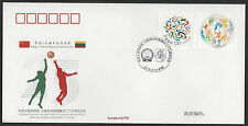 CHINA 2016 WJ2016-14 FDC 25th Ann Diplomatic Relation Lithuania 立陶宛