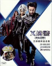 X-Men: Original Trilogy Limited Edition SteelBook (Region Free China Import)