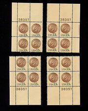 OPC US 1978 13c Indian Head Penny Sc#1734 Matched Set Plate Blocks MNH