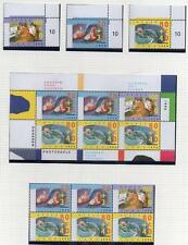 NETHERLANDS MNH 1996 Summer Stamps in Aid of Social and Cultural Events