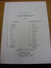 23/03/1994 Liverpool Reserves v Wolverhampton Wanderers Reserves  (single sheet,