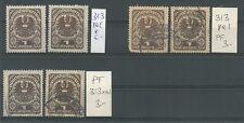 ÖSTERREICH  1920-1921 Wappenzeichnung Plattenfehler gestempelt u ungebraucht