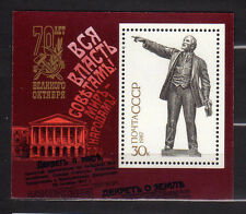 RUSIA-URSS/RUSSIA-USSR 1987 MNH SC.5596 October Revolution 70th
